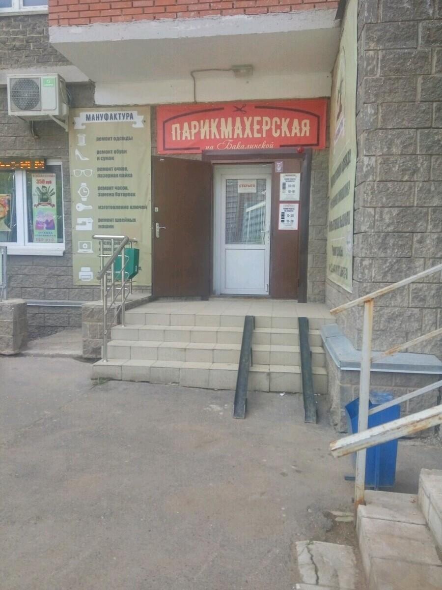 Арт Хаер Студио