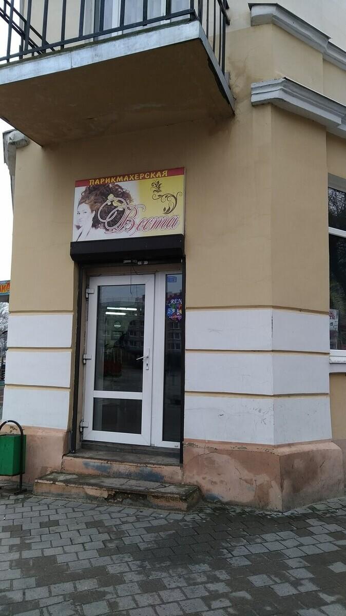 Парикмахерская на Калининградской