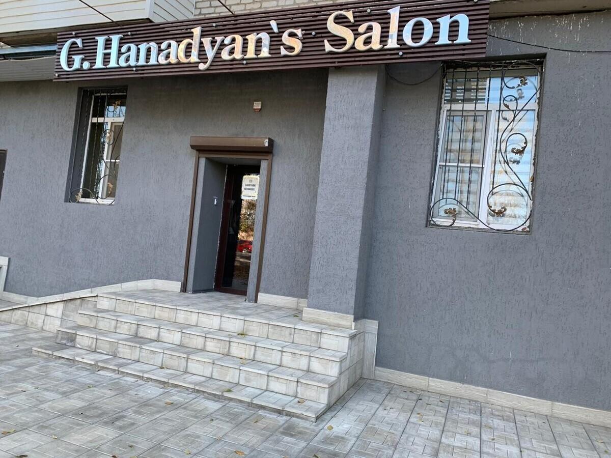 Coiffur Salon Garri Hanadyan