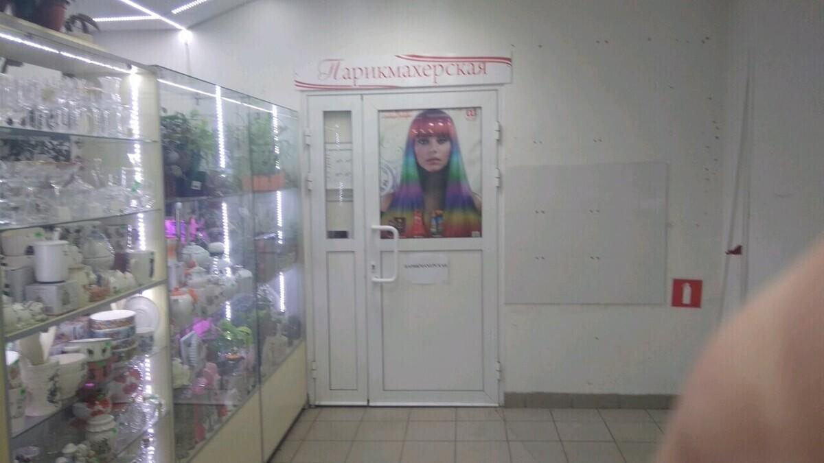 Ма Лена Бьюти