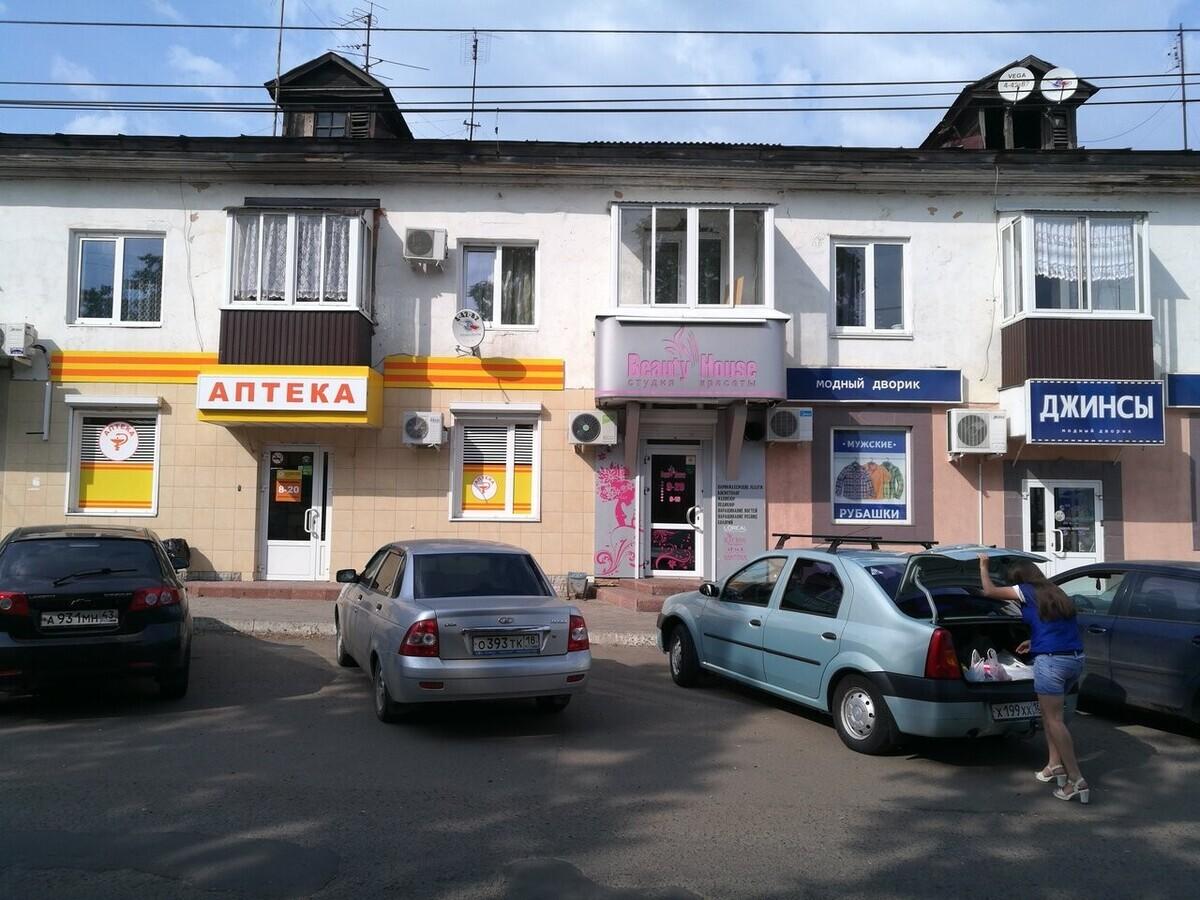 Бьюти Хауз