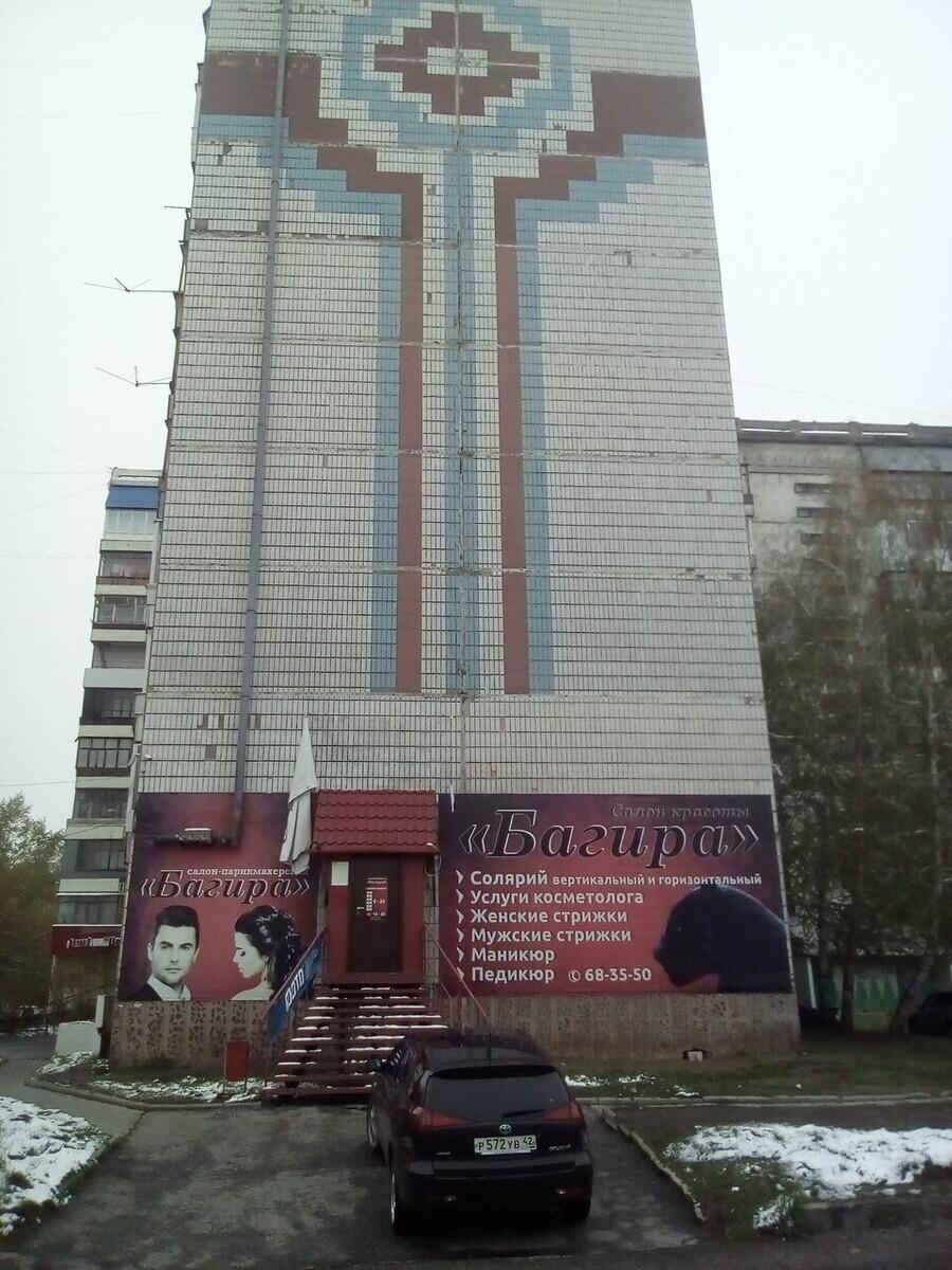 Парикмахерская Шаклеева