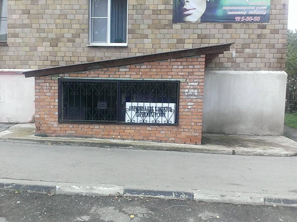 Каскад Проф, магазин 2