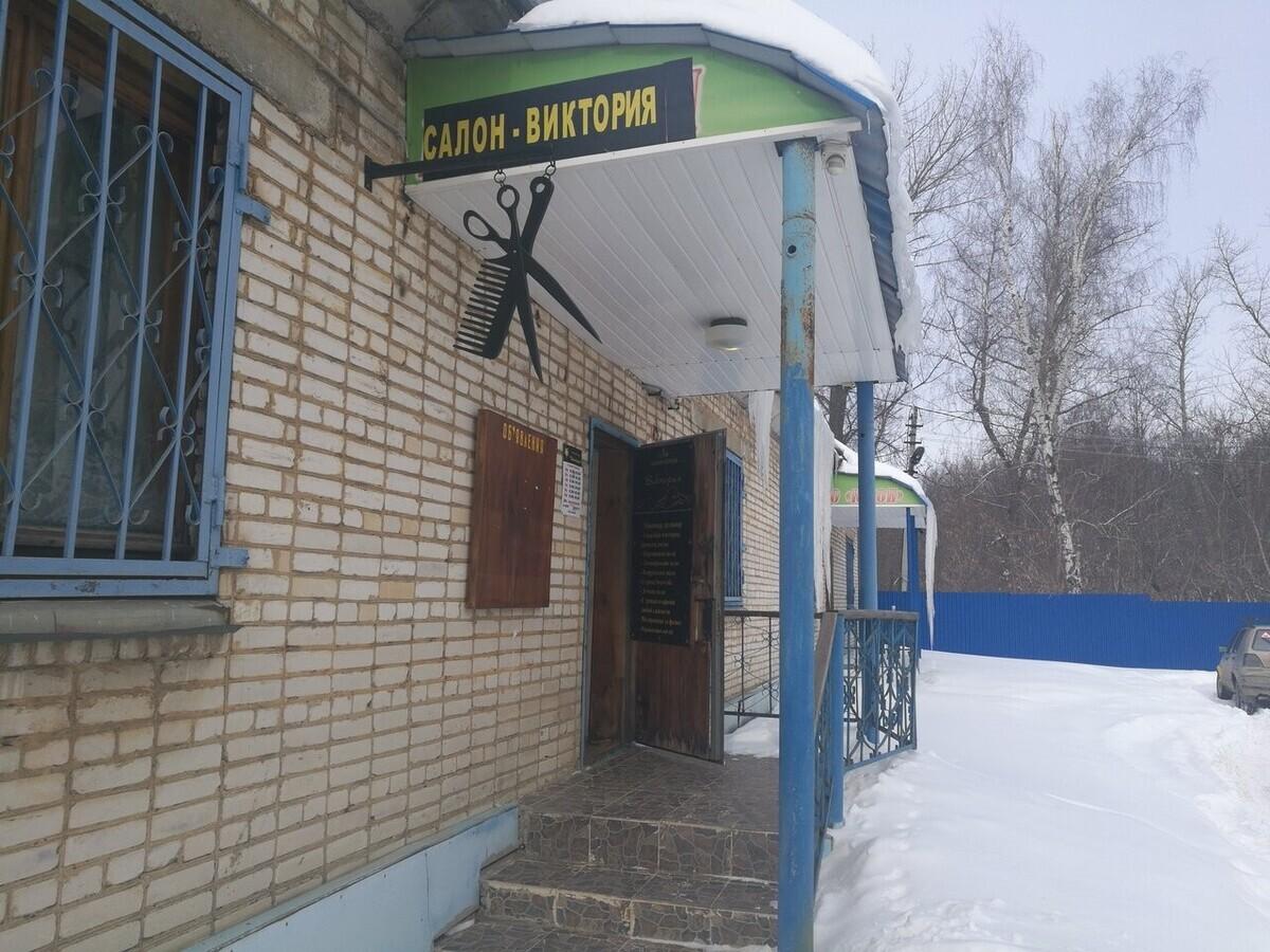Салон парикмахерская Щекино