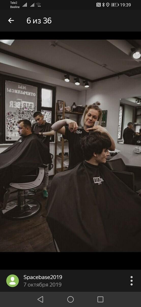 Barber&Beauty