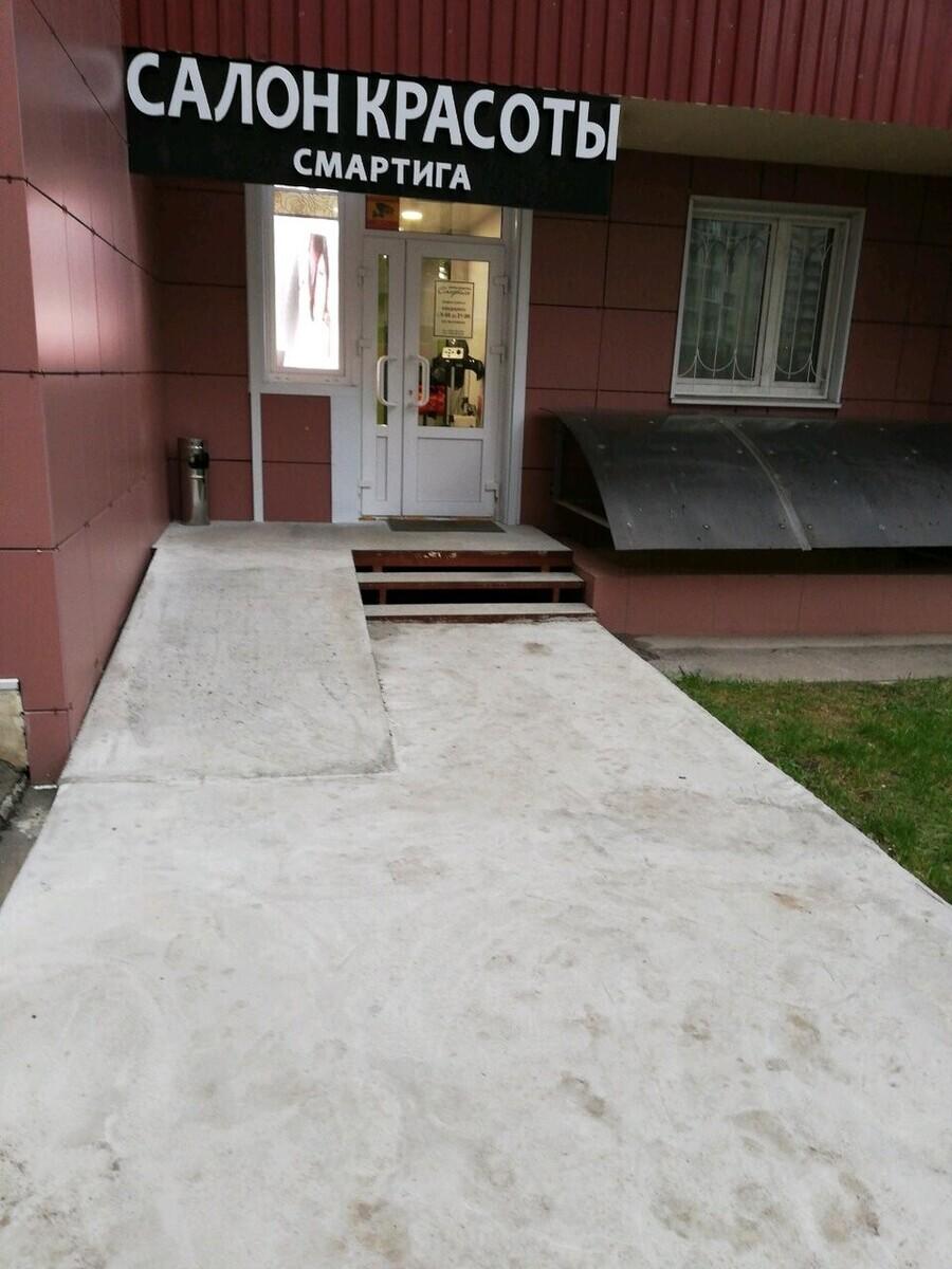 Смартига