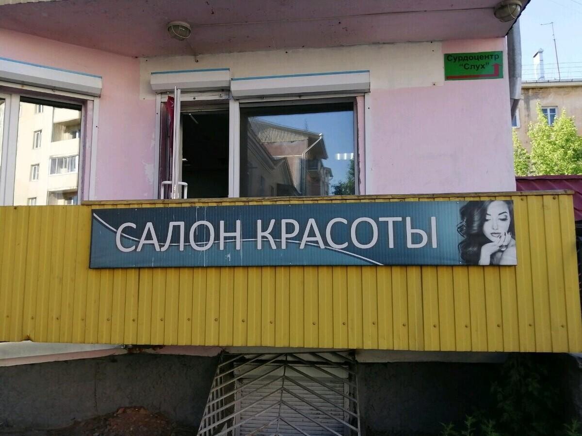 Салон Адушинова и Доржиева