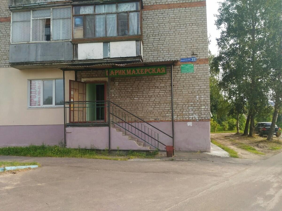 Иванченко Л.Ю.