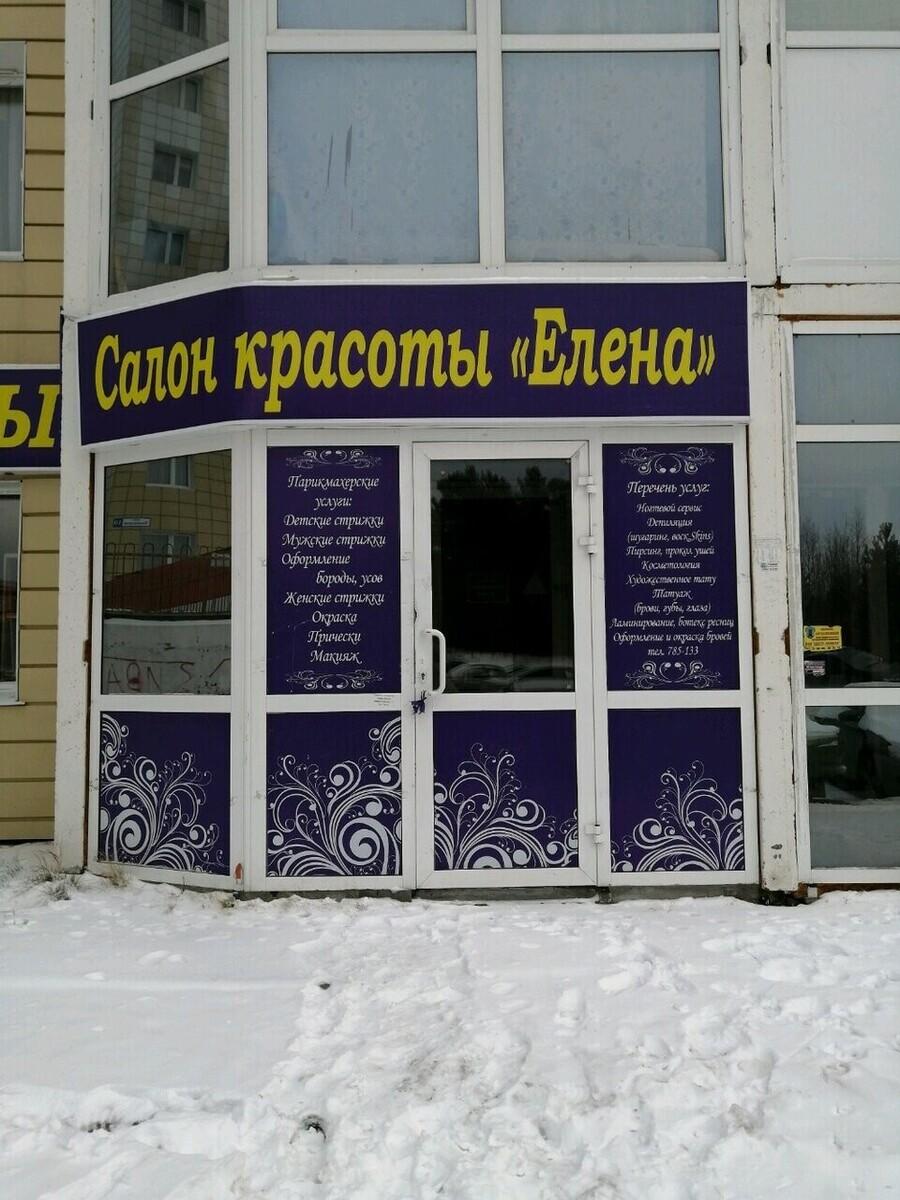 Студия Снежаны Куликовой