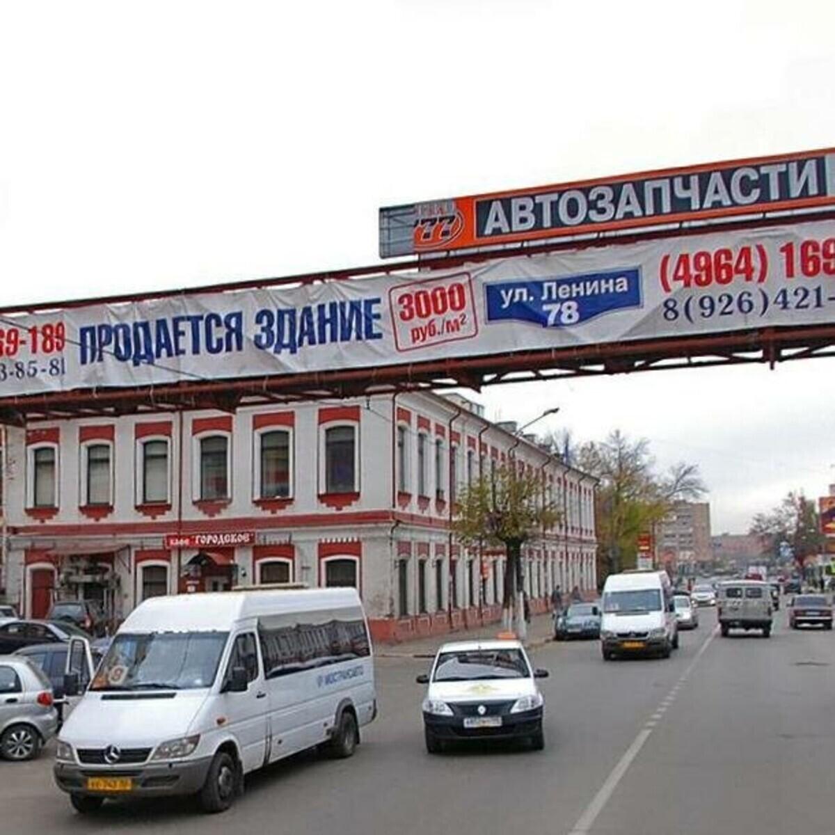 Dolce Vita в Орехово-Зуево