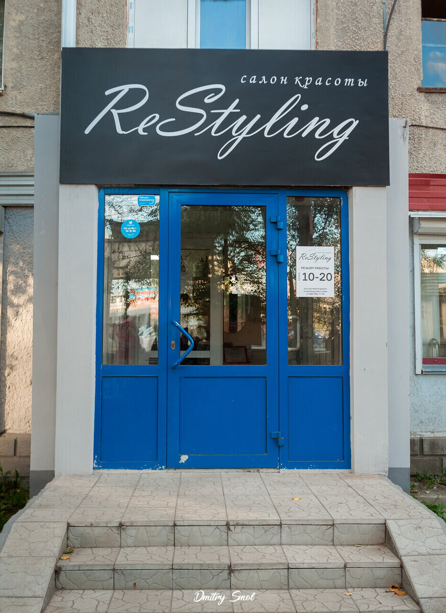 Restyling