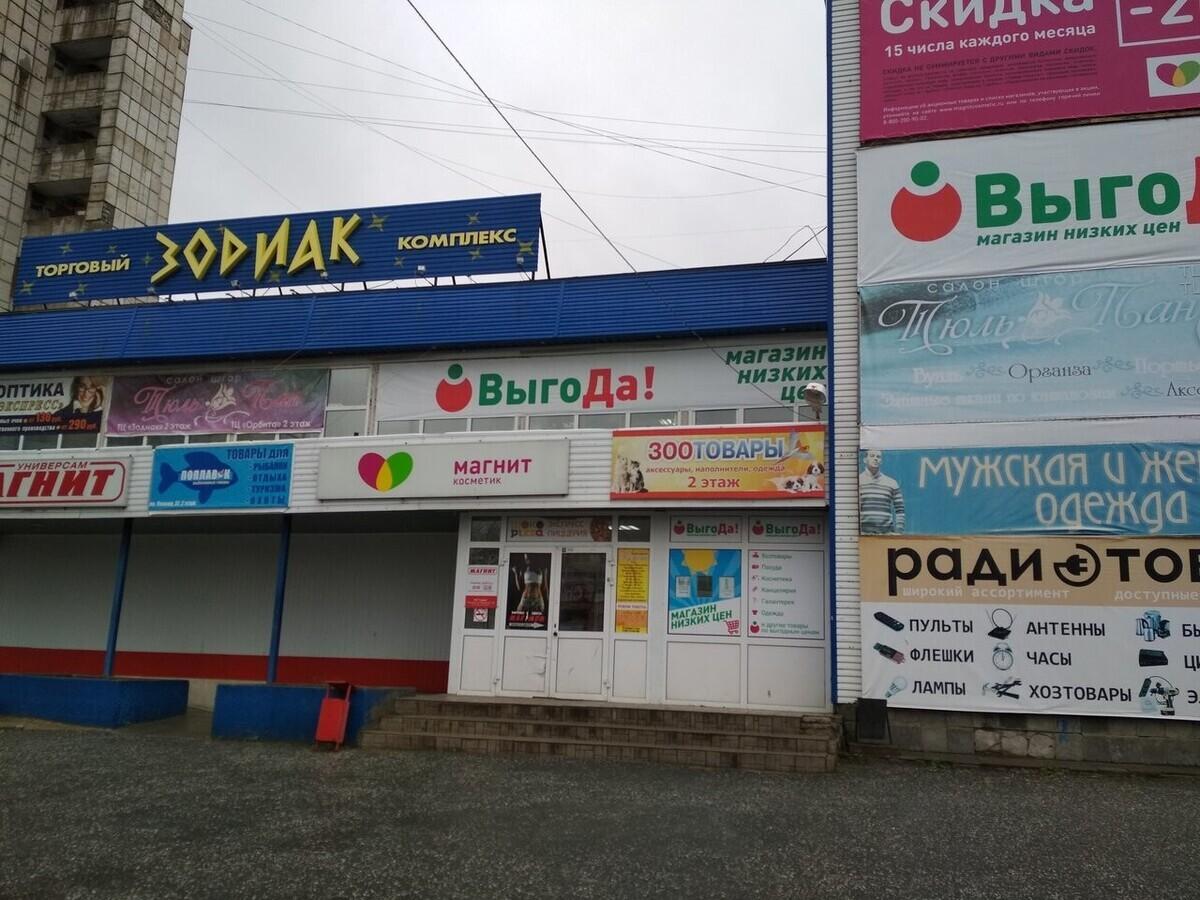 Монами Мовсесян