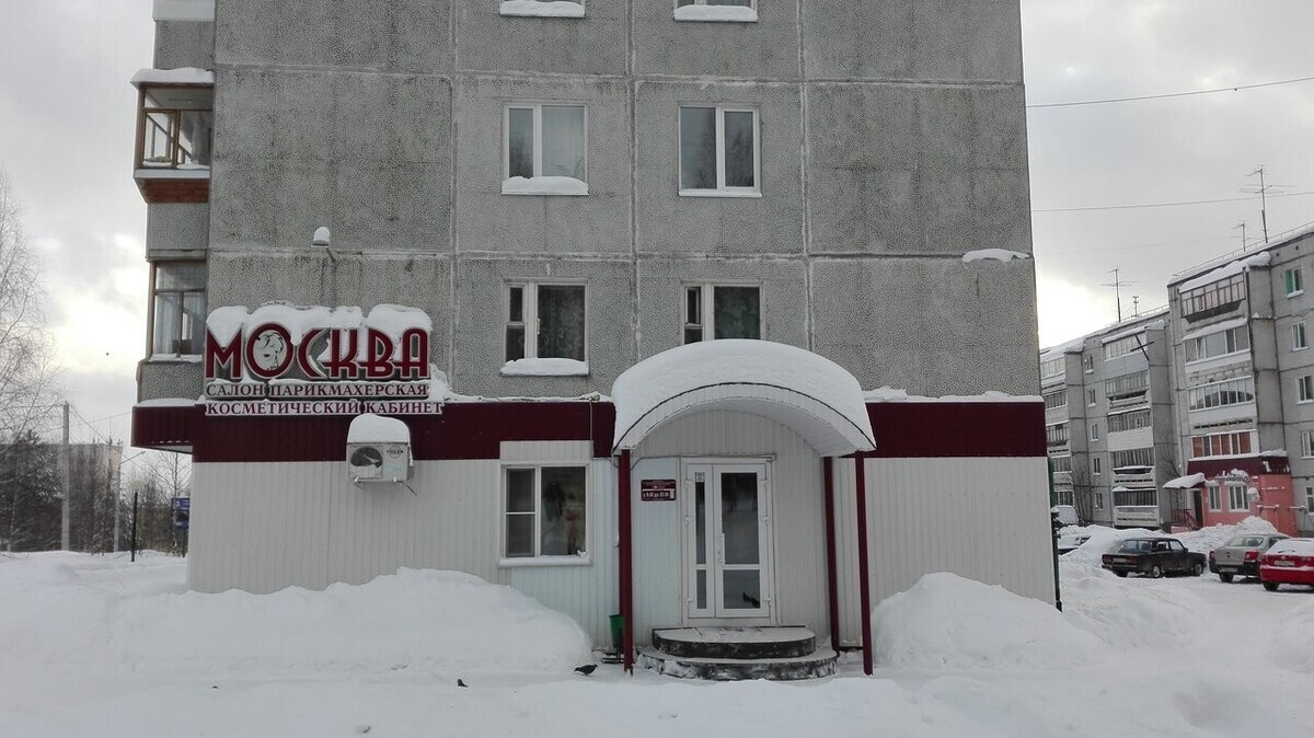 Москва салон