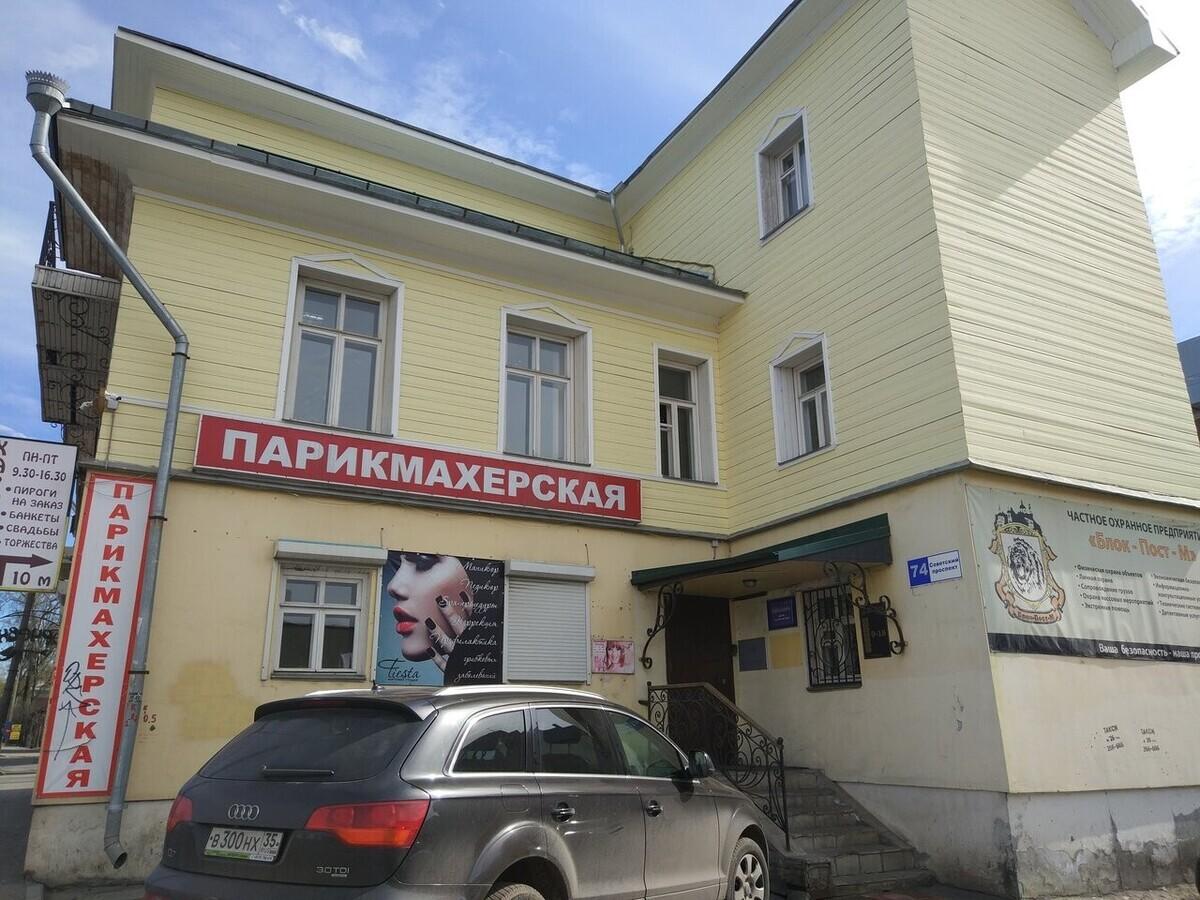 Волохова Светлана, мастер