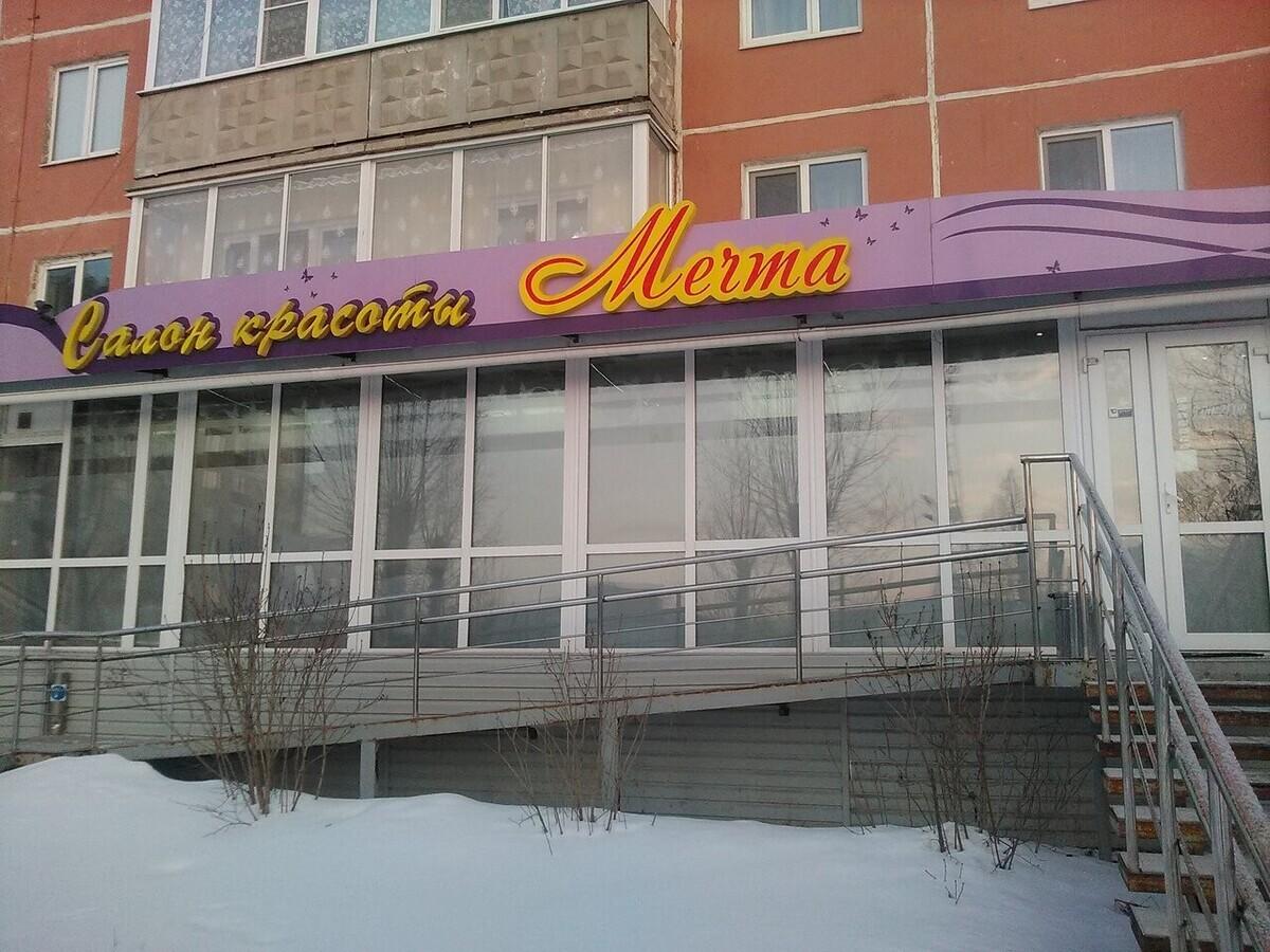 Мармелад ИП Почуйко