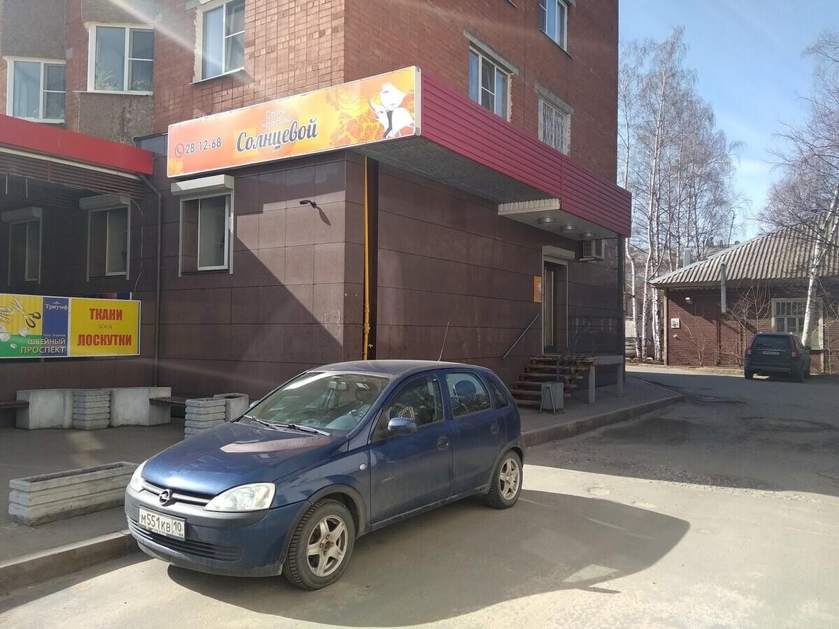Салон Солнцевой