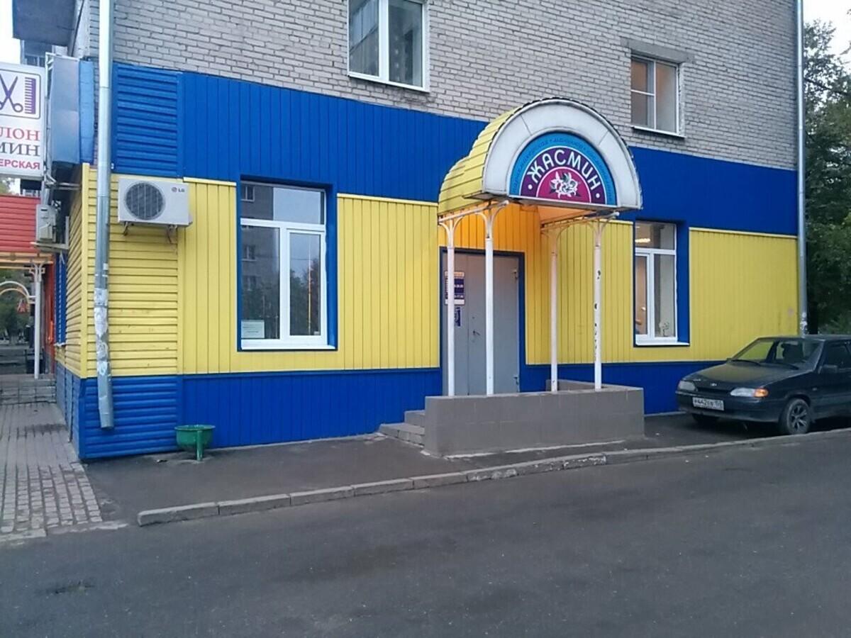 Волкова Оксана