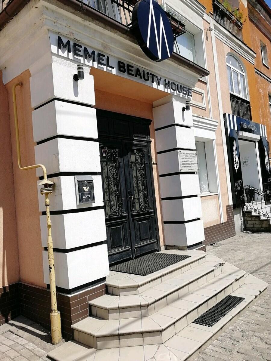 MEMEL BEAUTY HOUSE