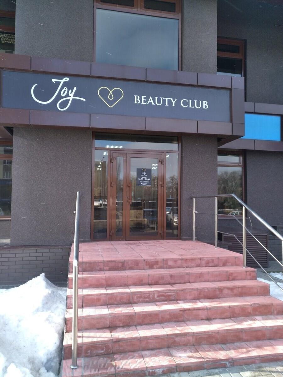 Joy BEAUTY CLUB