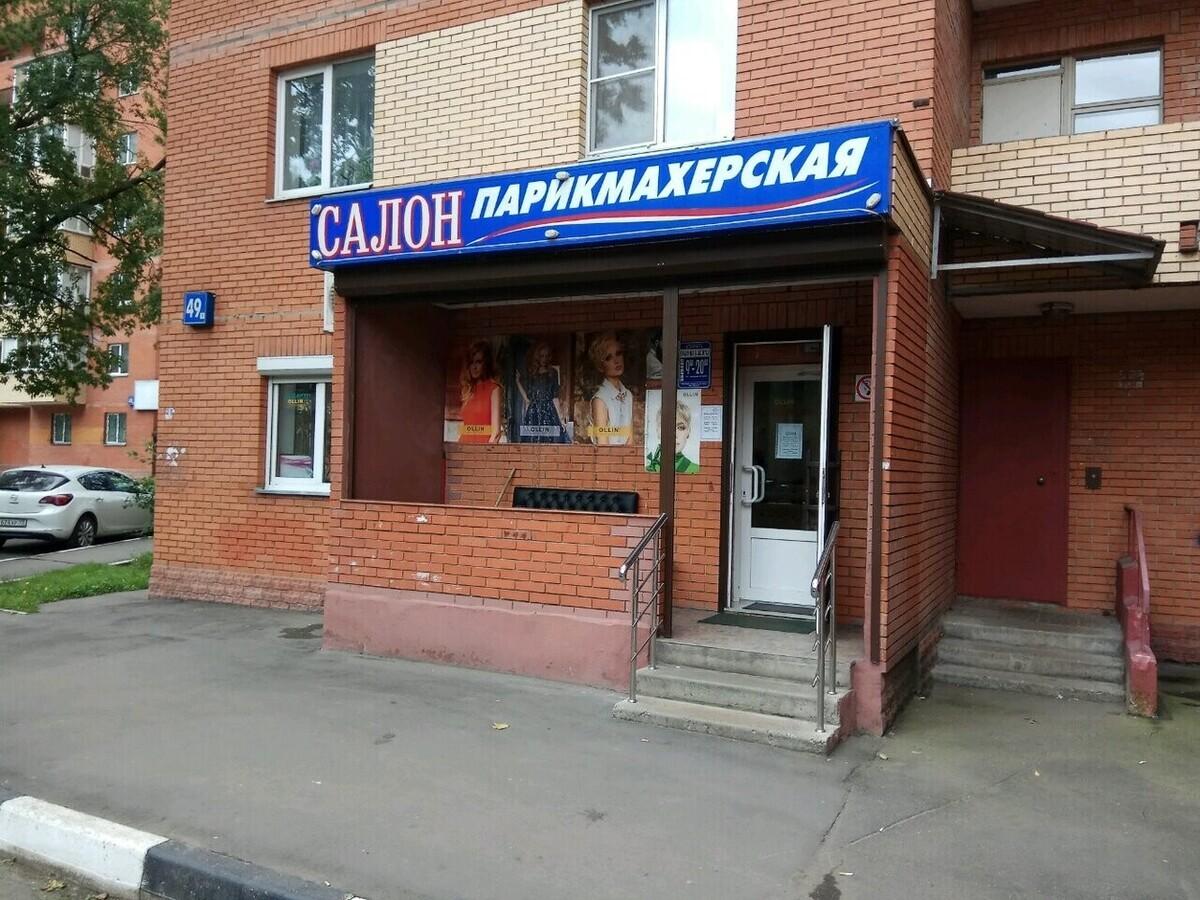 Конфета , ИП Громова Д.И.салон 2