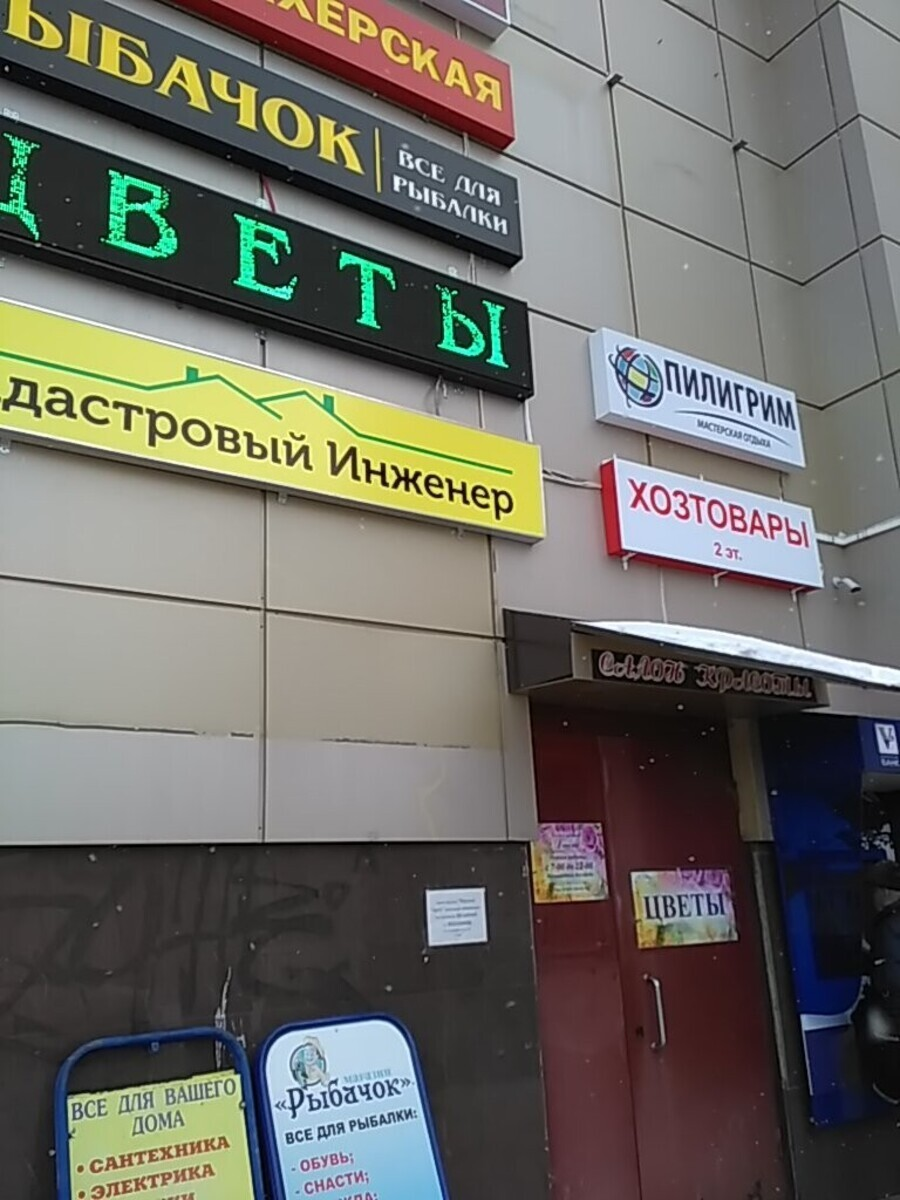 магазин 2