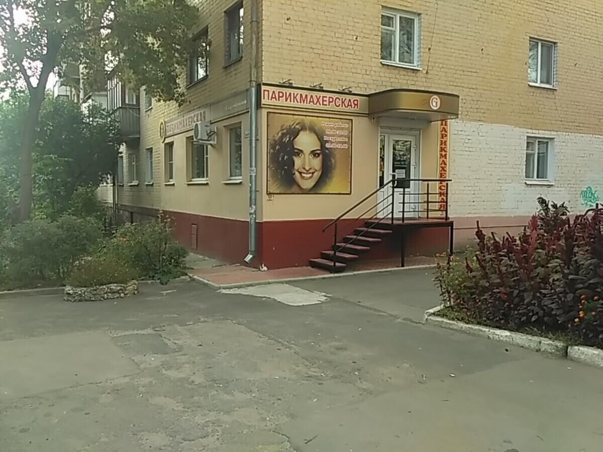 Красотка, ООО Радица, салон, г.Орел