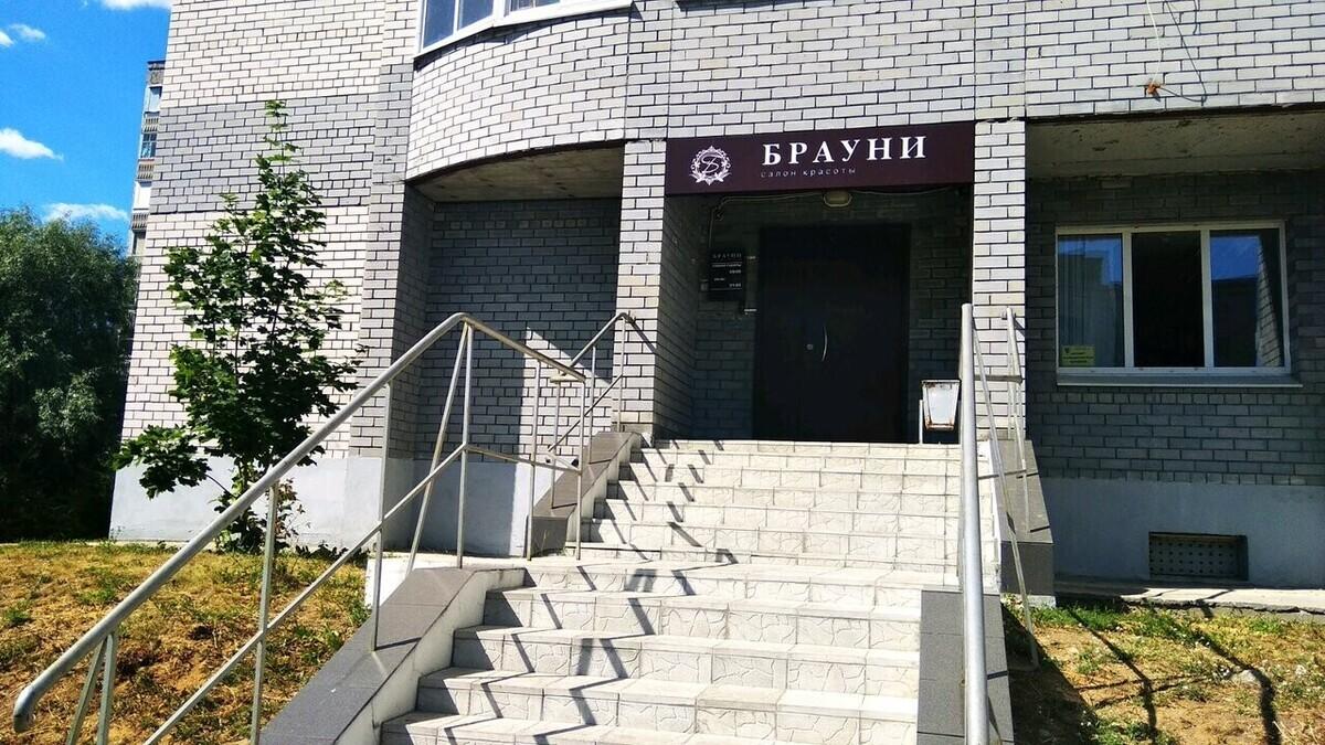 Брауни,ИП Халбекова И.А.,салон
