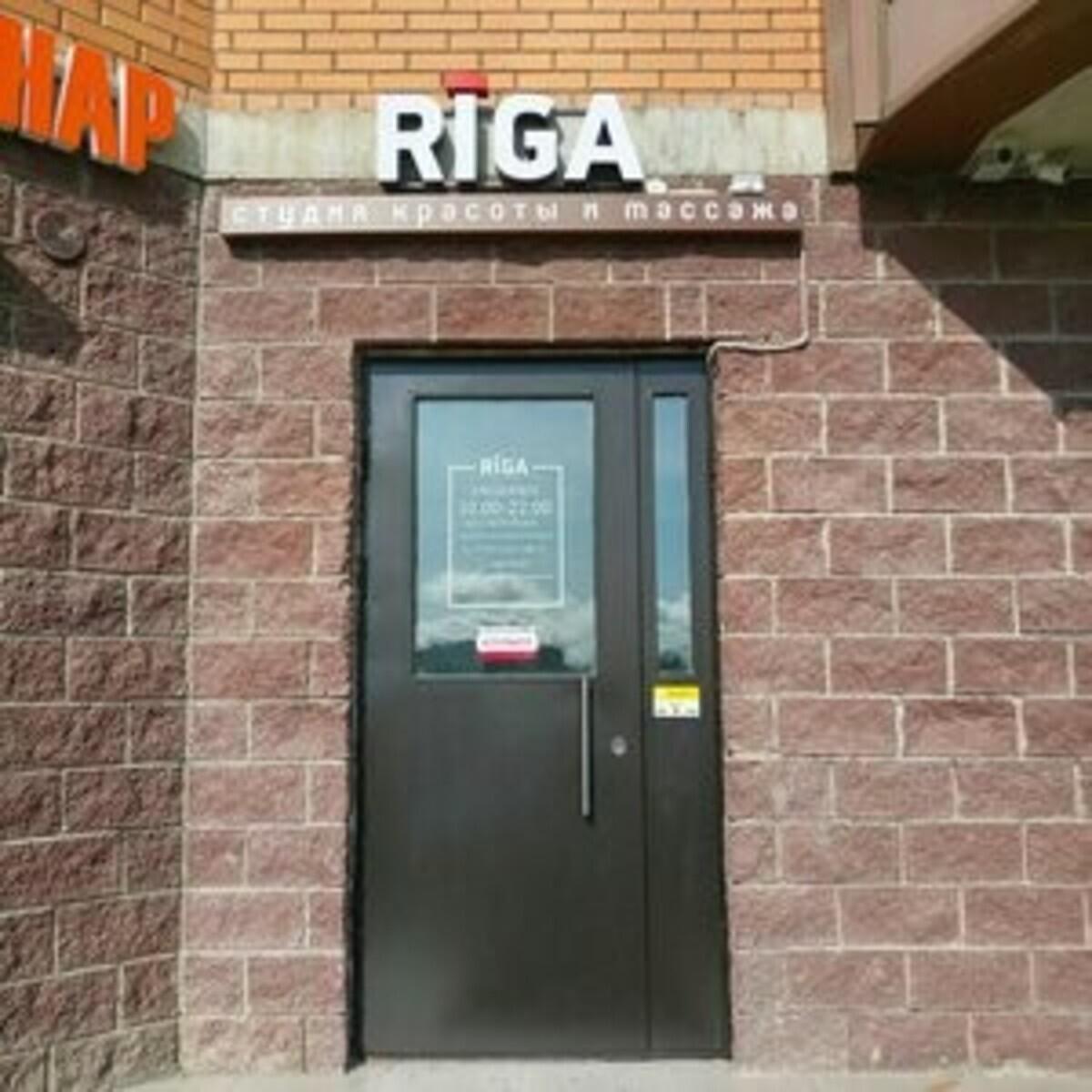 _РИГА