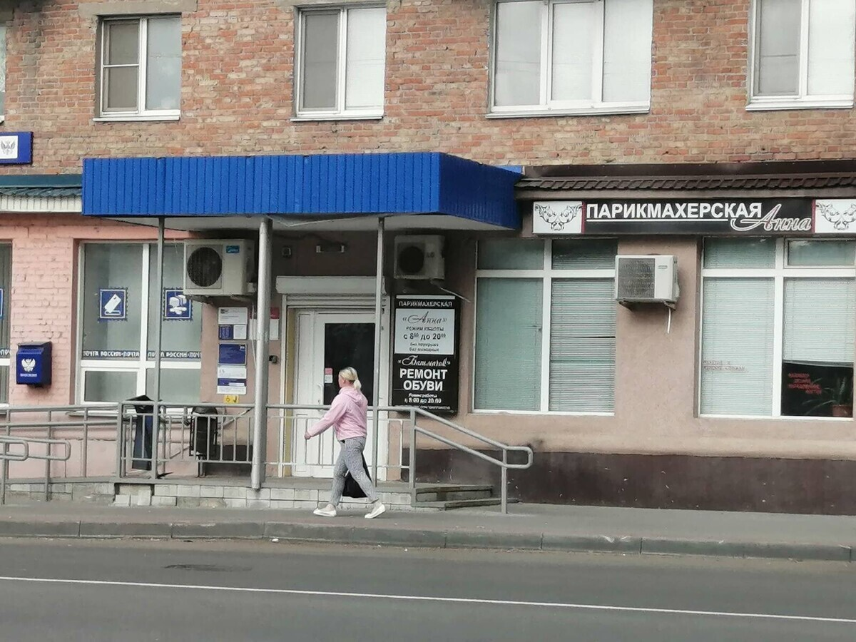Парикмахерская Анна