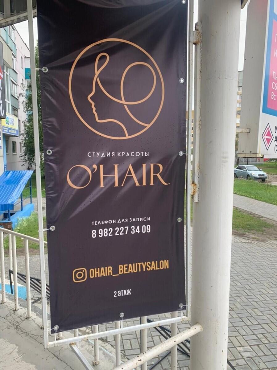O Hair