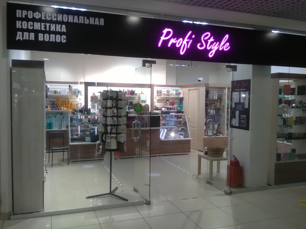 Profi Style