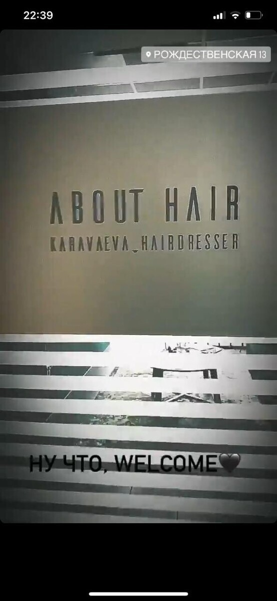 Studio ABOUT HAIR