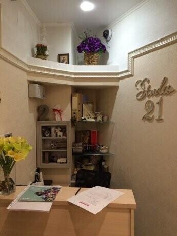 Studio'21
