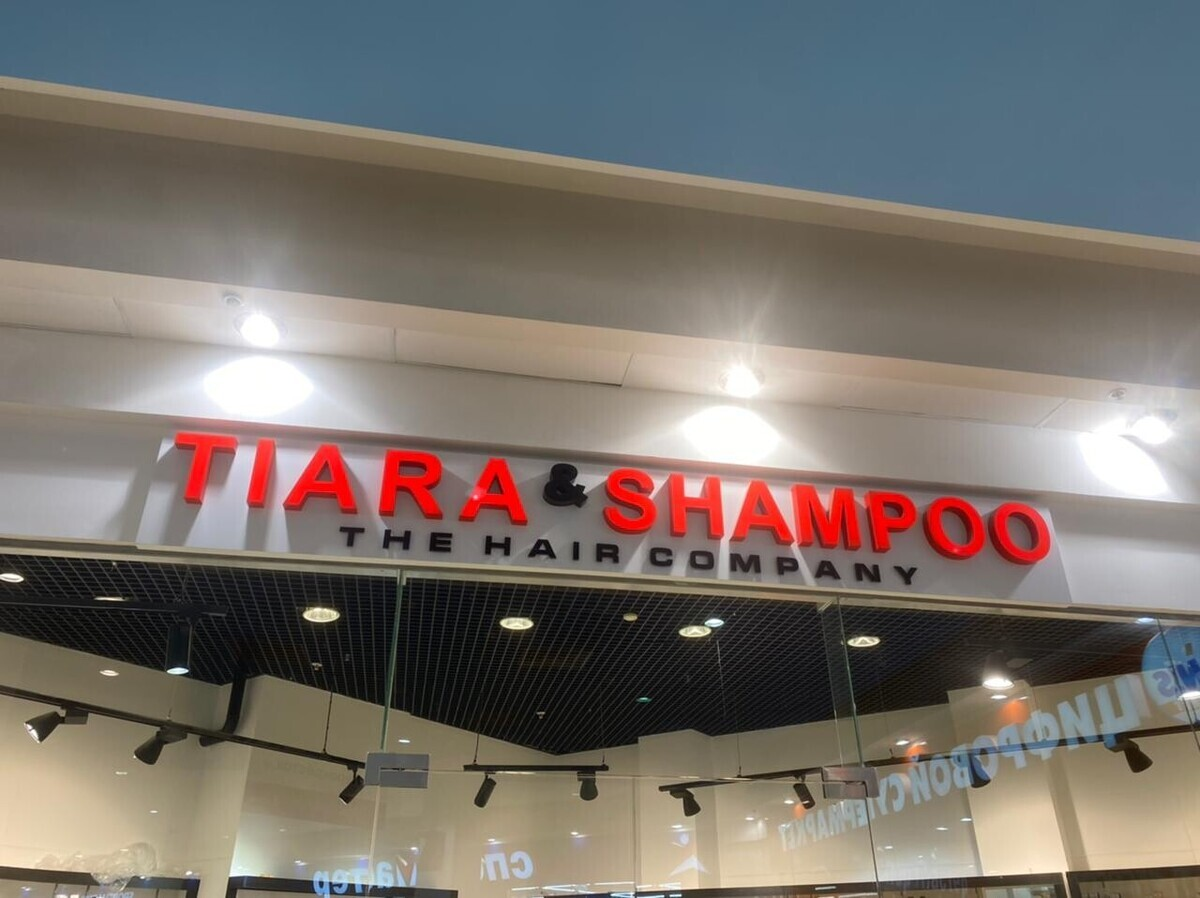 Tiara & Shampoo