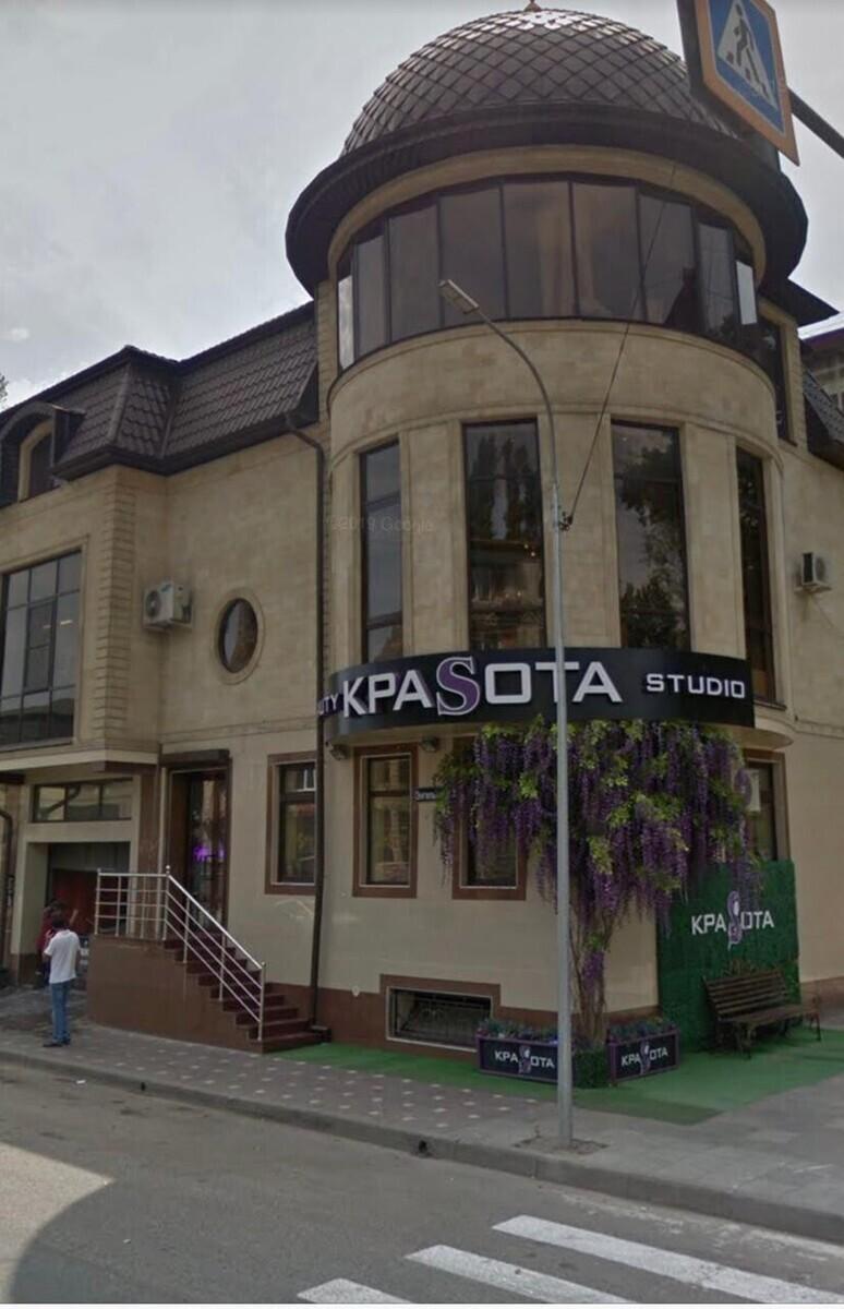 Beauty Studio Krasota