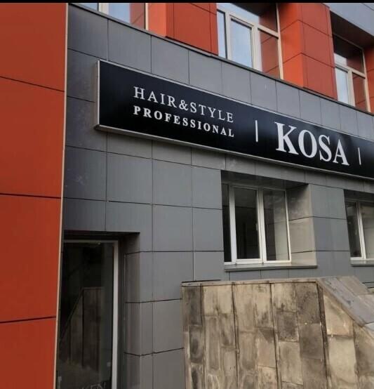 Kosa Hair