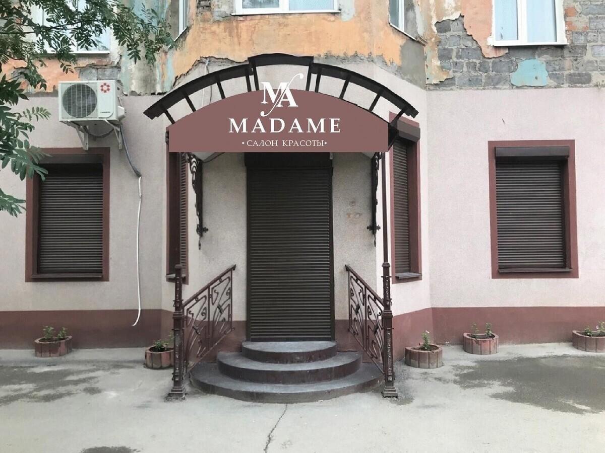 Салон красоты Madame