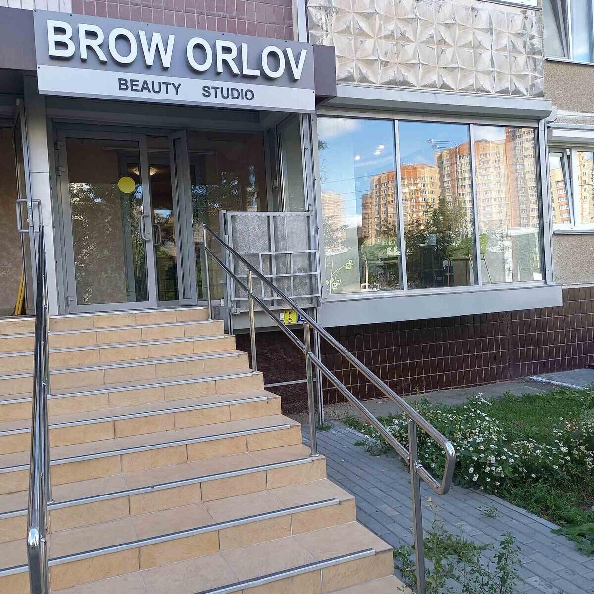 Brow Orlov