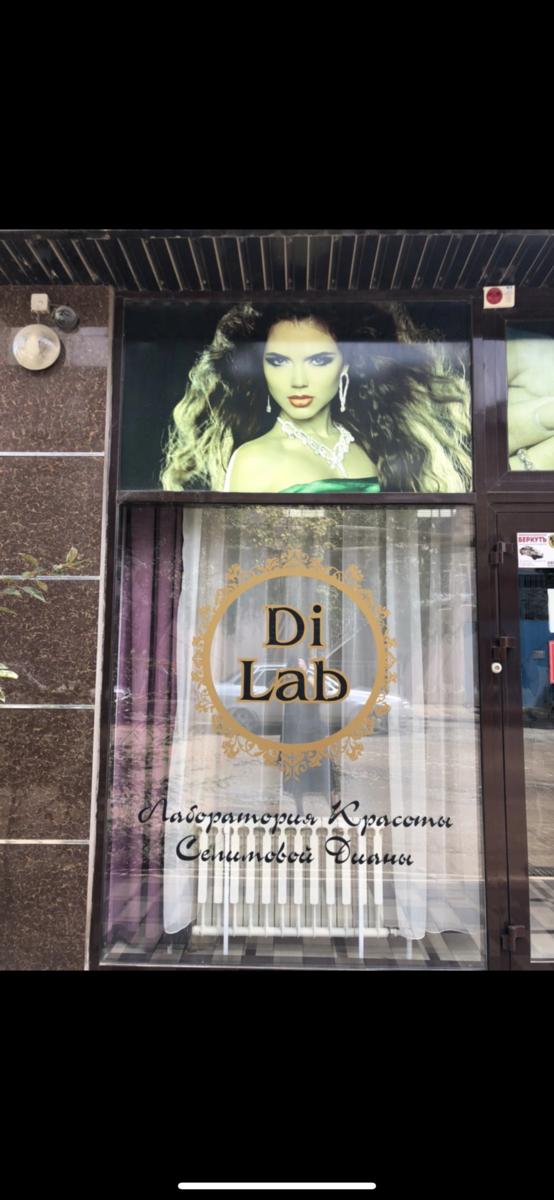 Di Lab