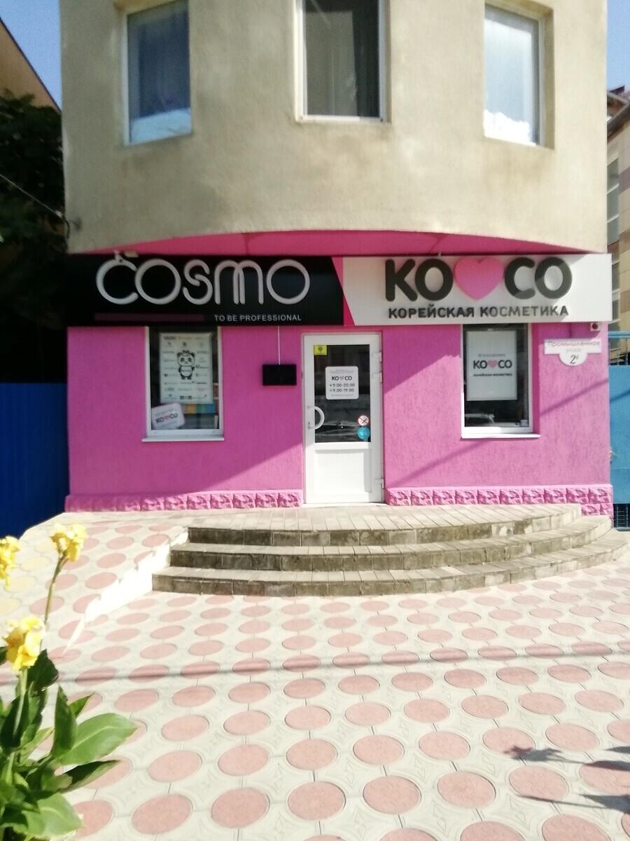 Cosmo Professionale