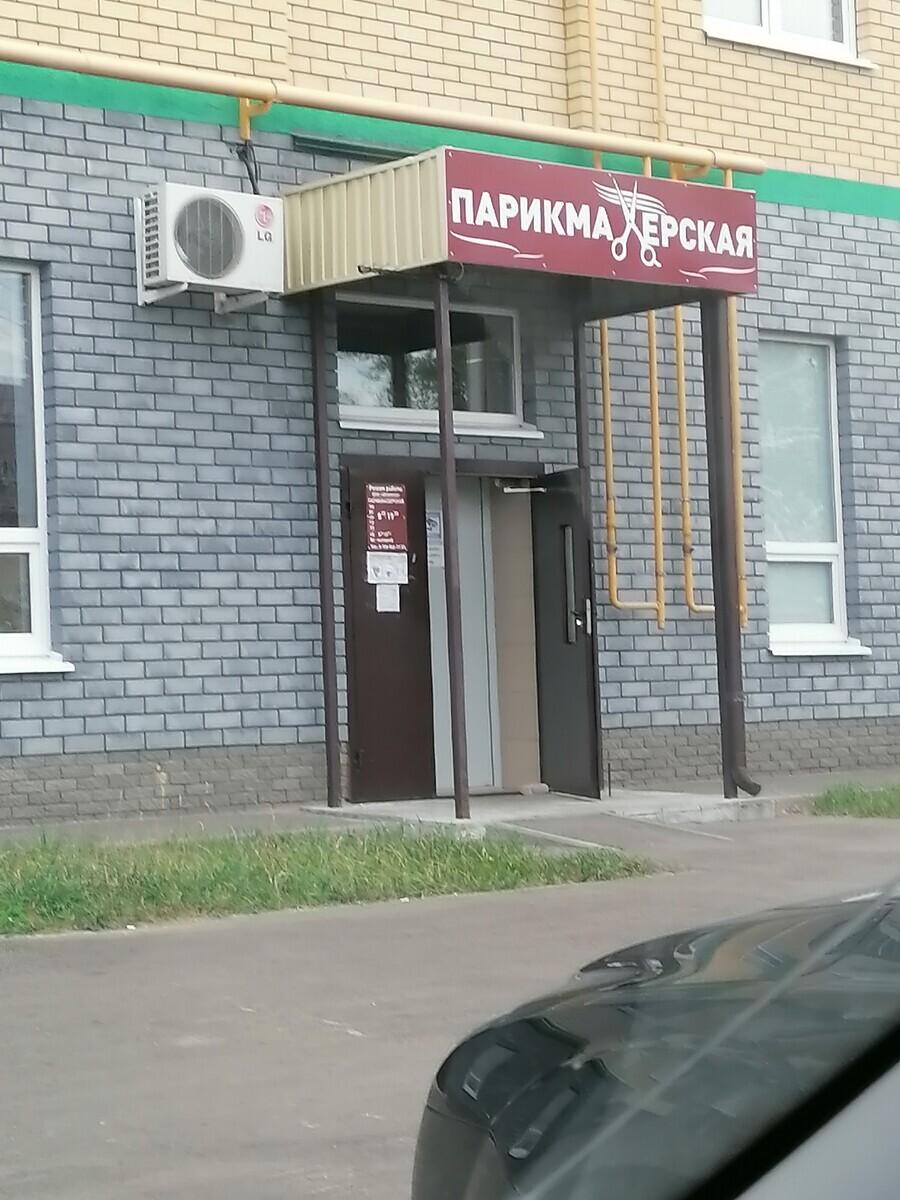 Шпилька, г. Дзержинск