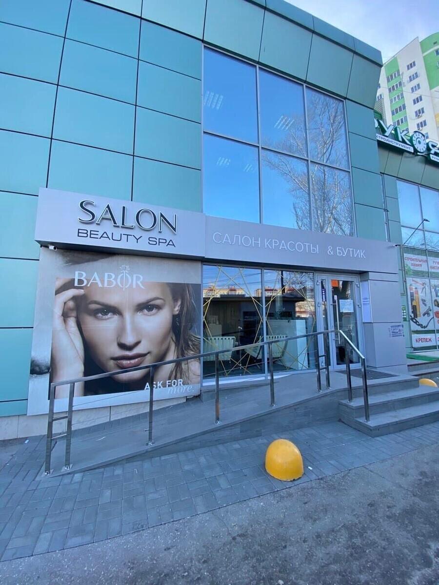 SALON Beauty SPA