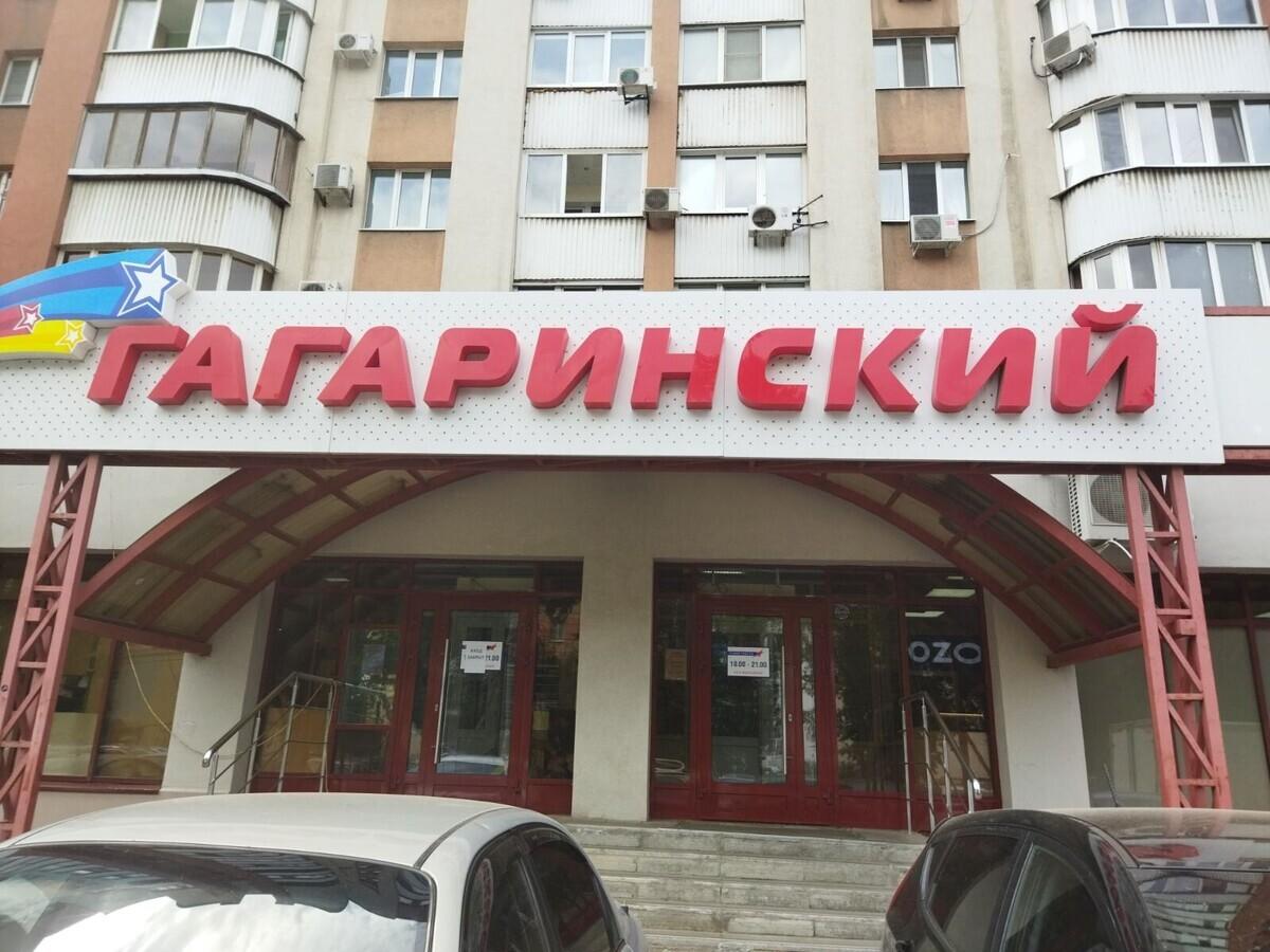 Магазин косметики Дарьи ильиной
