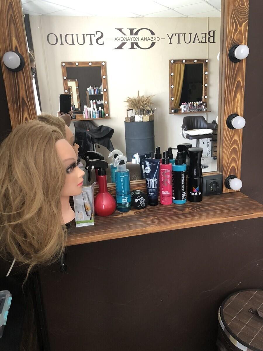 Beauty Studio OK
