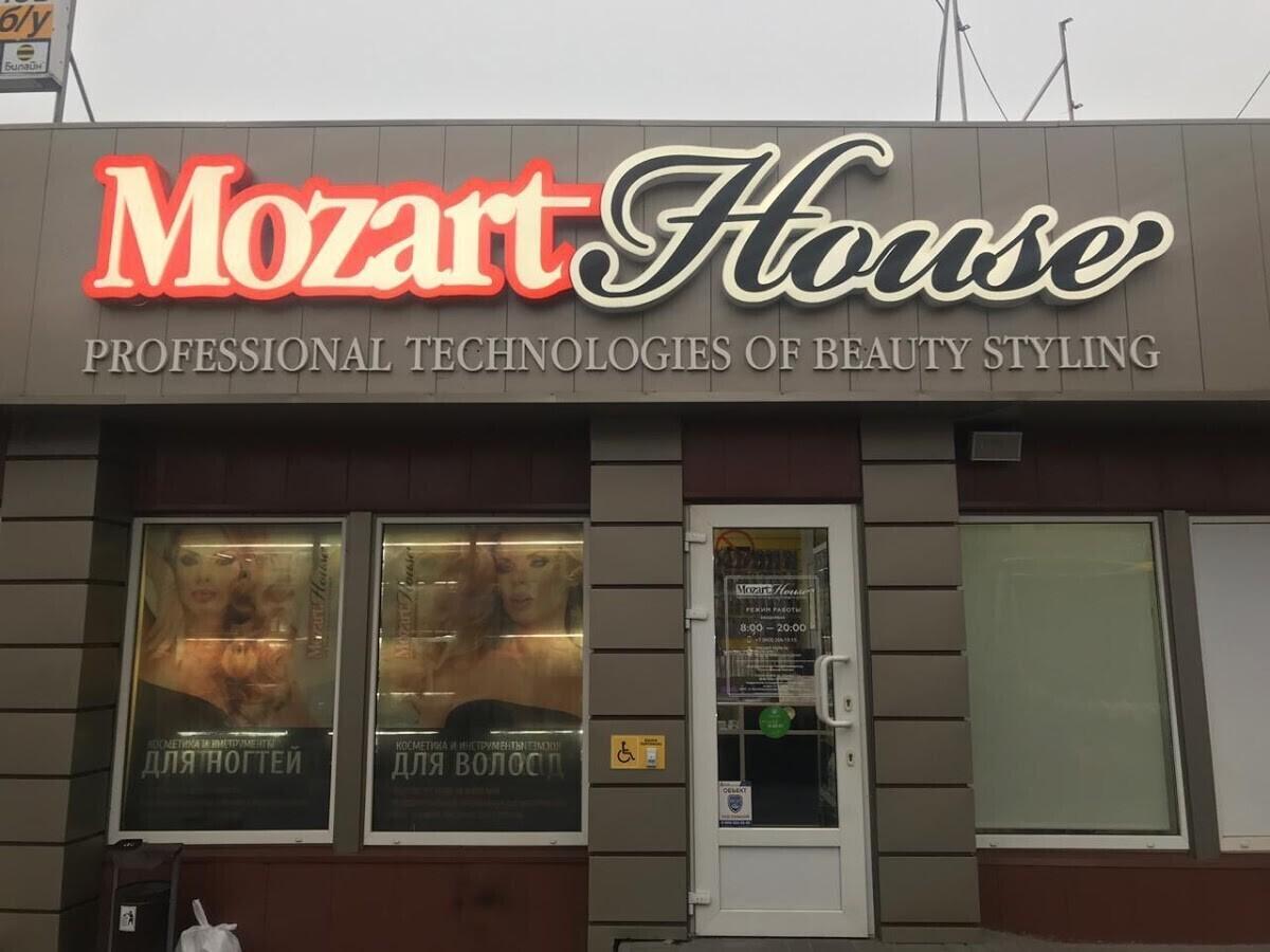 Mozart House