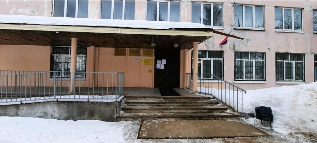 Ивановский колледж сферы услуг