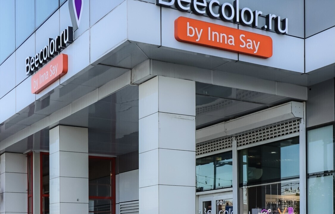 BEECOLOR BY INNA SAY