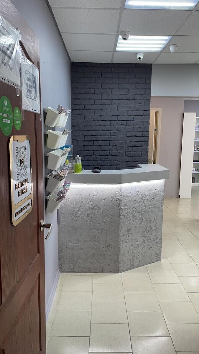 Beauty Shop, ИП Козлова Е.С.