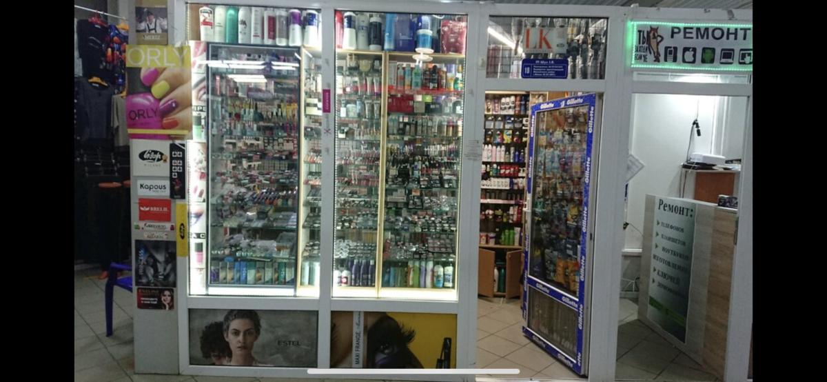 Проф Магазин