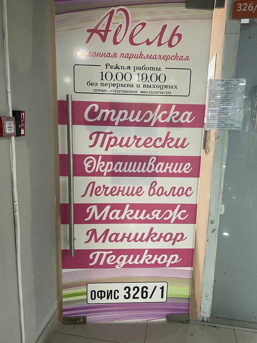 ЧМ Тарасенко Екатерина Сергеевна